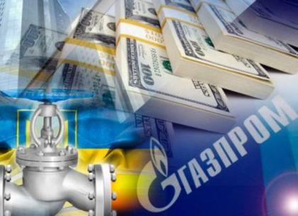 Газпром выкупит акции