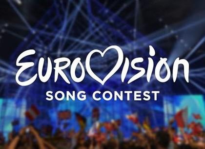 Евровидение-2017: вфинал вышли три города