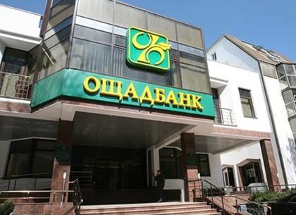 «Ощадбанк» продолжит судиться сроссийским «Сбербанком» заправо набренд