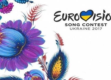 Одесса иКиев лидируют вконкурсе направо проведения Евровидения