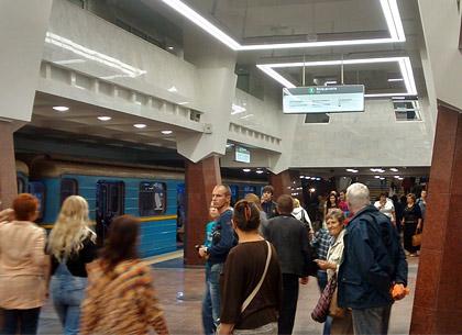 УКернеса обещают сегодня открыть для пассажиров новейшую станцию харьковского метро
