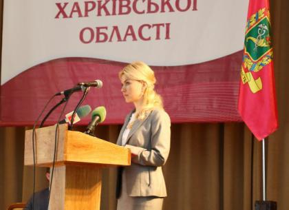 Порошенко назначил исполняющей обязанности руководителя Харьковской области Юлию Светличную