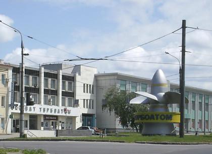ВКабмине согласились приватизировать «Турбоатом», «Электротяжмаш», ГПЗКУ иеще сотню учреждений