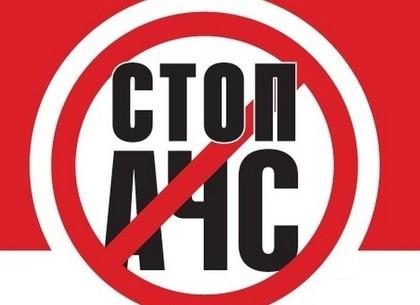 Вдвух областях Украины зафиксирована африканская чума