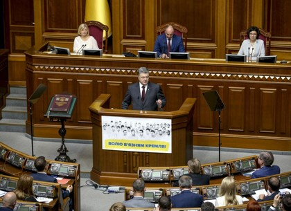 Рада может рассмотреть вопрос оснятии неприкосновенности ссудьи Чауса завтра,— Грынив