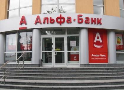 АМКУ разрешил владельцу Альфа-Банка купить Укрсоцбанк