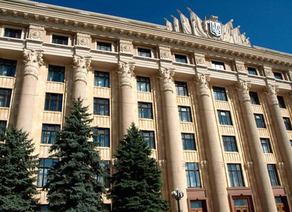 Порошенко объявил конкурс надолжность руководителя Харьковской облгосадминистрации
