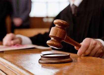 Боевика изДонбасса приговорили ктрем годам тюрьмы
