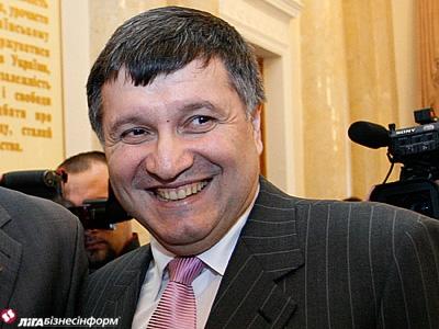 Луценко открыл уголовное дело против Авакова