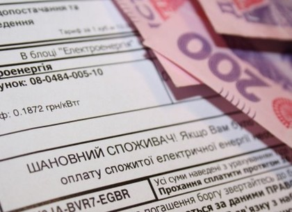 Неужели? вгосударстве Украина планируют снизить тарифы наэлектроэнергию…