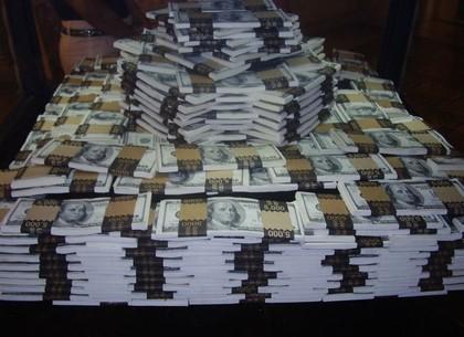 Наличный доллар упал вцене еще на24 копейки