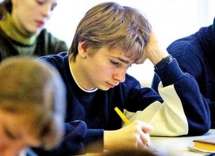 Выпускные экзамены больше небудут проходить вшколах