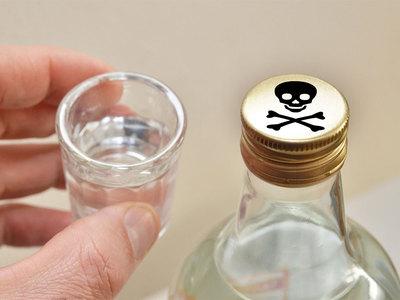 ВХарьковской области шесть человек умерли после употребления суррогатного алкоголя
