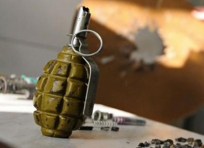 Вхарьковскую аптеку бросили гранату