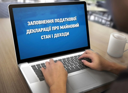 ВМинюсте говорят, что изнардепов е-декларацию подал только Гаврилюк