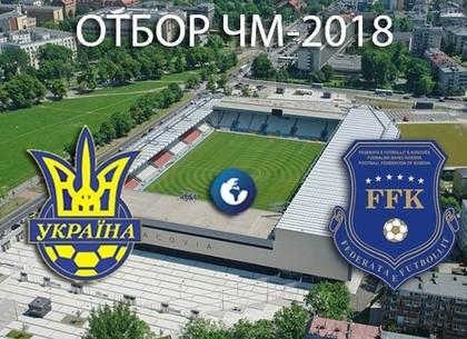 «Сделаем все возможное, чтобы удивить Украину»— Тренер Косово Буньяки