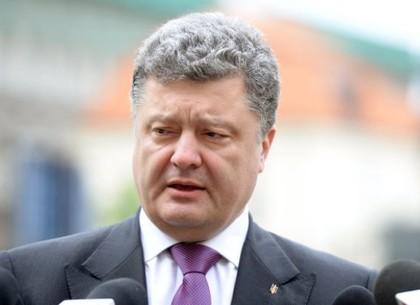 Молитва вСофийском соборе ипоздравление Порошенко— День защитника Украины