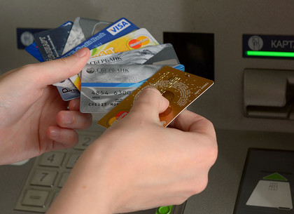 ВНБУ пояснили механизм перевода денежных средств после блокировки русских систем платежей