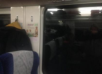 Награнице Харьковской иПолтавской обл. неизвестные обстреляли поезд с солдатами АТО