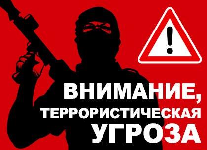 СБУ предупреждает обугрозах терактов вХарькове