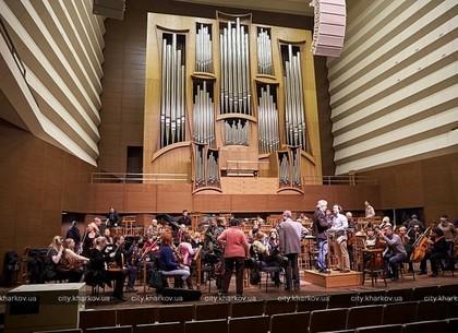 Нареконструкцию большого зала Харьковской филармонии необходимо 135 миллионов гривен