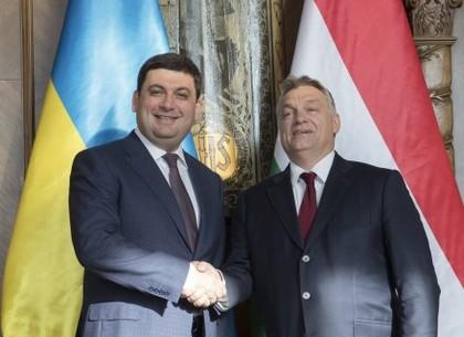 Венгрия решила отменить плату за общенациональные визы для украинцев