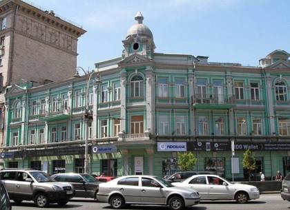 Вцентре Киева арестовали офисы банка-банкрота
