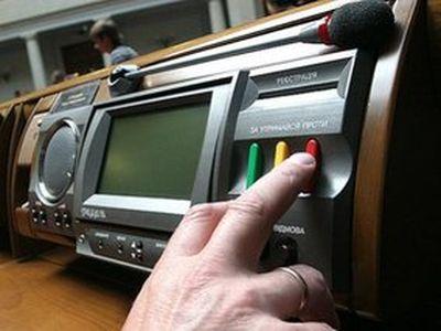 Рада провалила одиозный законодательный проект оконфискации имущества без решения суда