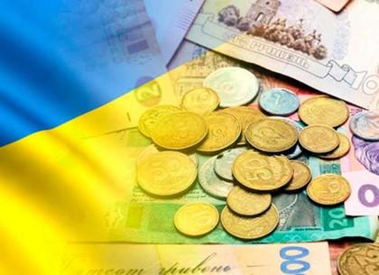 Рада приняла бюджет на 2017-й год: Как голосовали народные избранники