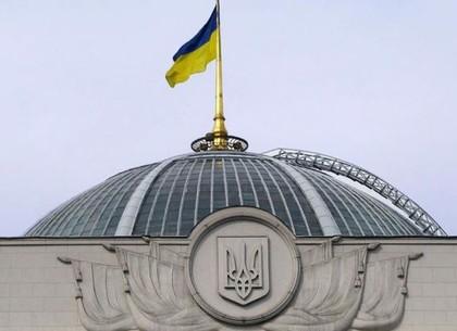 Парламент принял законодательный проект Порошенко оВысшем совете правосудия