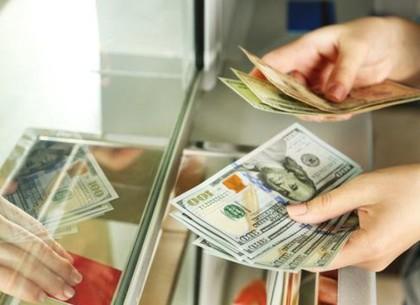 ВУкраинском государстве отменили 2-процентный пенсионный сбор при обмене валюты