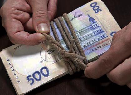 Нацбанк Украины понижает сумму наличных расчетов для физ. лиц