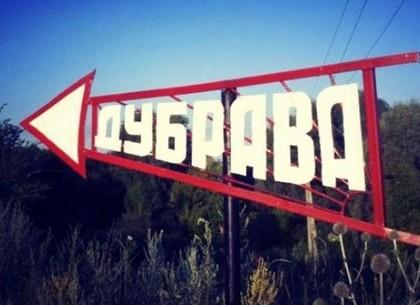 Набазе отдыха под Харьковом произошла стрельба
