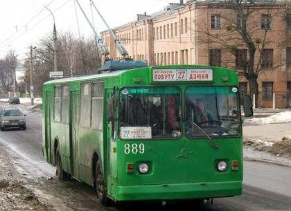 Два харьковских тролллейбуса завтра временно изменят свой маршрут
