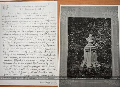 НаХерсонщине подчеркнули 203-ю годовщину соДня рождения Тараса Шевченко