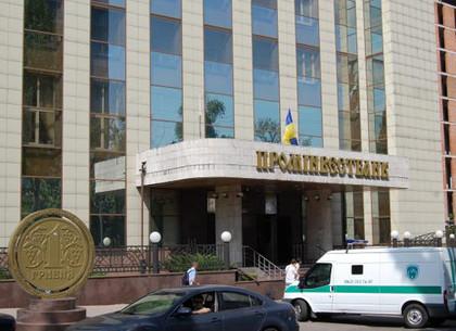ВЭБ вскоре объявит опродаже украинского «Проминвестбанка»— СМИ назвали трех потенциальных покупателей