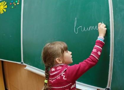 Учебы небудет: вХарьковской области закрыли школы, названы сроки