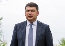 В понедельник в Харьков приедет Гройсман