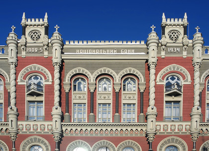 НБУ поведала обинтересе потенциальных клиентов к русским банкам