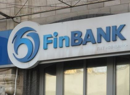 НБУ решил ликвидировать Финбанк