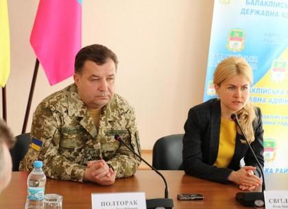 Полторак поблагодарил Светличную за четкую организацию ликвидации последствий ЧС в Балаклее