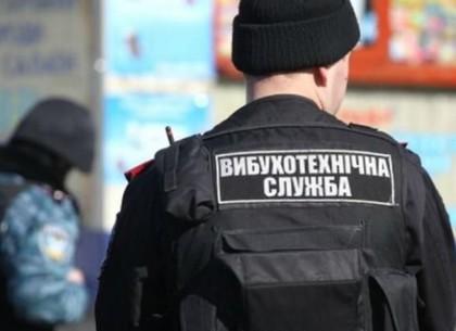Милиция вХарькове проверяет информацию оминировании центральной площади