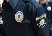 Более тысячи правоохранителей будут следить за порядком во время футбольного матча