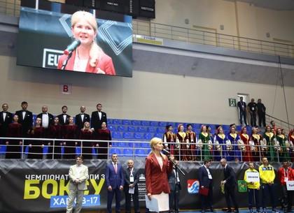 Юлия Светличная поприветствовала участников чемпионата Европы по боксу - 2017 (ФОТО, ВИДЕО)
