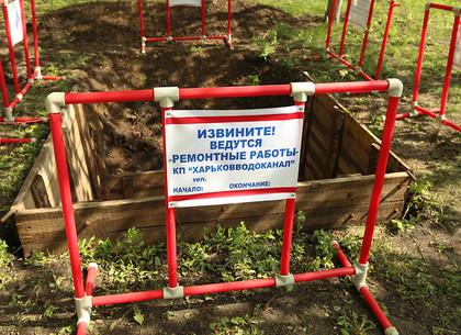 В части Новобаварского и Холодногорского районов временно нет воды