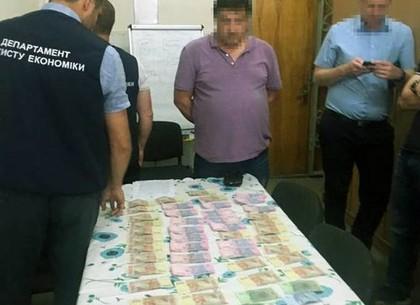 Сотрудника харьковского вуза поймали на взятке