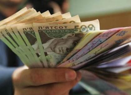 Харьковчане отдали на социалку почти четыре миллиарда гривен