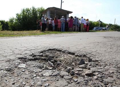 В Золочевском районе отремонтируют дорогу