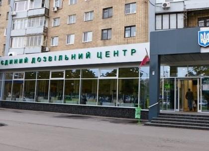 Центральный офис ЦПАУ закрывают на ремонт