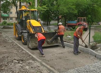 В Немышлянском районе - капитальный ремонт внутриквартальных дорог